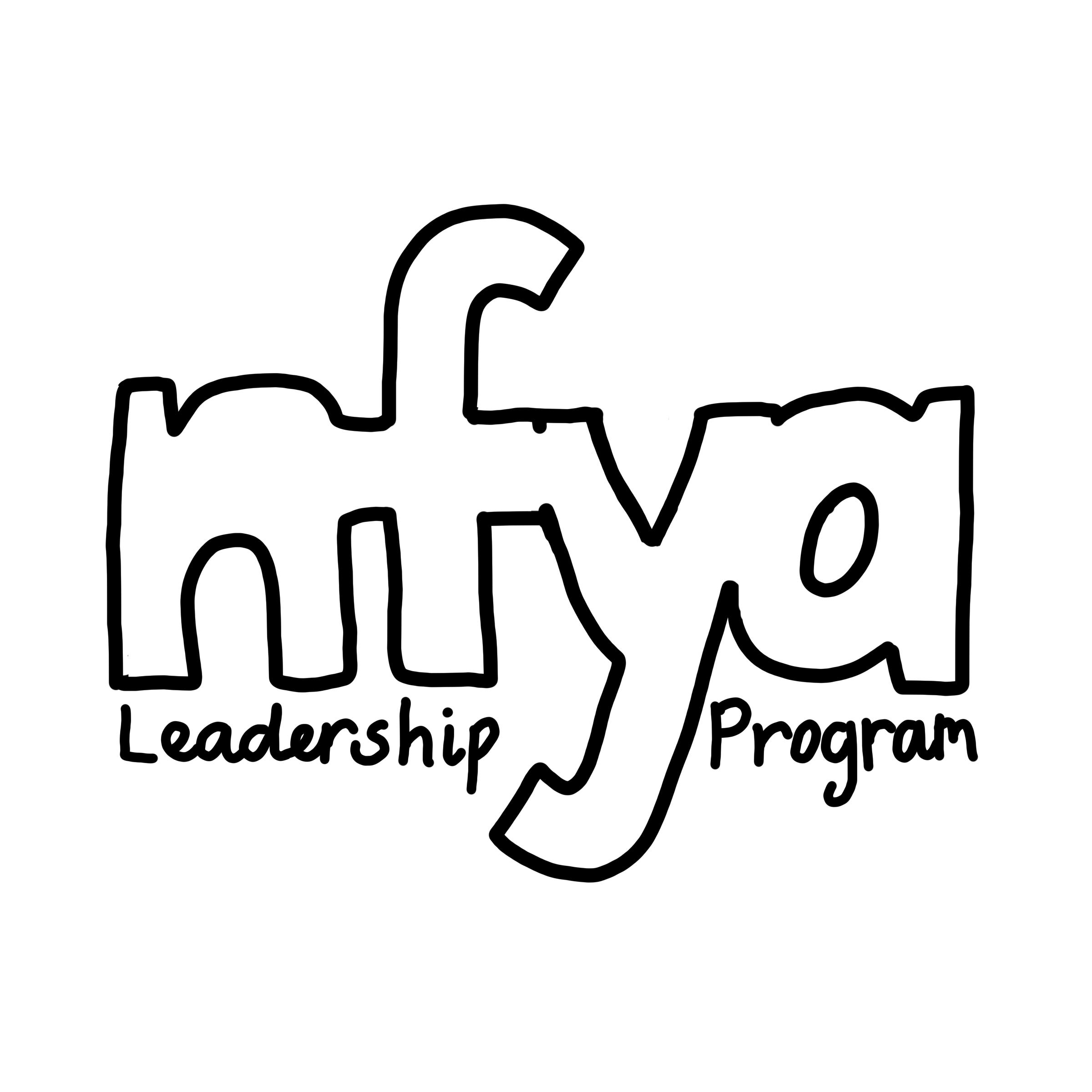 NFYA Leadership Program Logo
